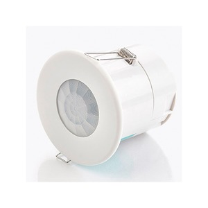 CP Compact Flush Mounted Ceiling PIR Presence Detector