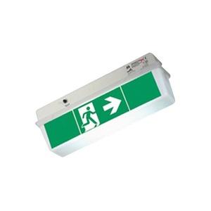 Menvier New Safe T5 Emergency Bulkhead Luminaire 8W 358 x 113 x 47mm White