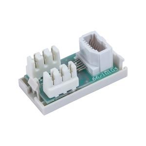 Newlec Telephone Secondary Module 25 x 50mm White