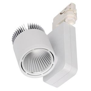 NVC Cayman 25W 1827lm 1-Circuit LED Spot Light 4000K White
