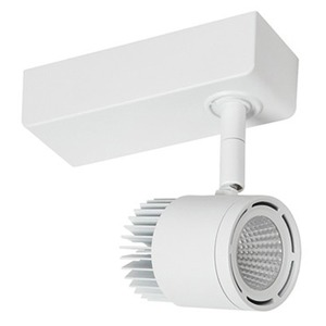 NVC Cayman 15W 935lm 1-Circuit LED Spot Light 3000K White
