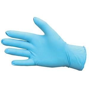 Nitrite Powdered Disposable Glove Medium Blue