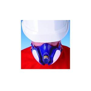Organic Vapour/Inorganic & Acid Gas/Particulate Respirator 1000ppm Black