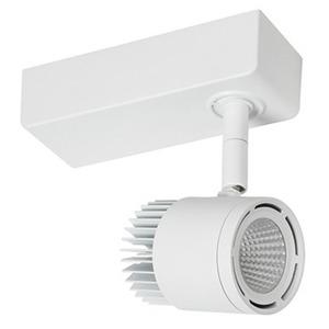 NVC Cayman 15W 965lm 1-Circuit LED Spot Light 4000K White