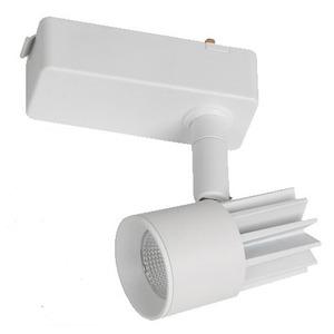 NVC Cayman 7W 670lm 1-Circuit LED Spot Light 4000K White