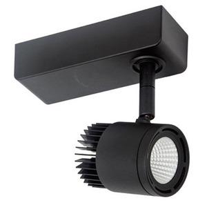 NVC Cayman 15W 935lm 1-Circuit LED Spot Light 3000K Black