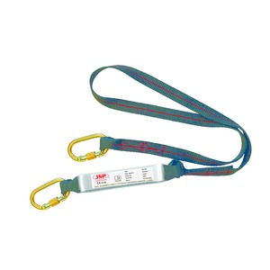 Spartan Single Tail Lanyard 2m